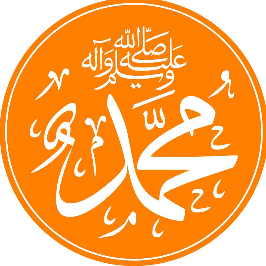 Bukhari  and Muslim.